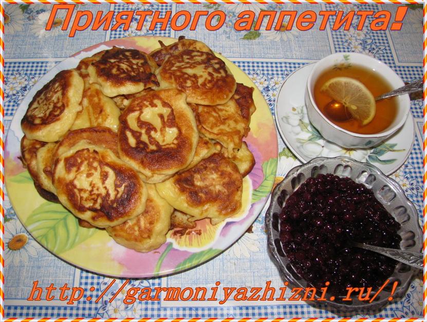 Пирог с яблоками на ряженке рецепт пошагово 22