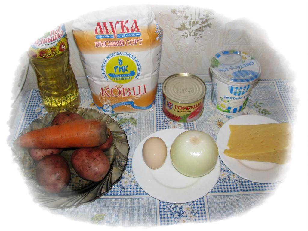 ингредиенты для пирога с горбушей