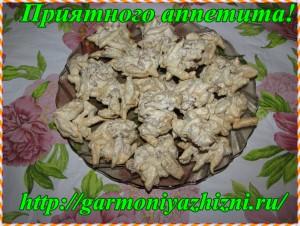 печенье с грецкими орехами и изюмом