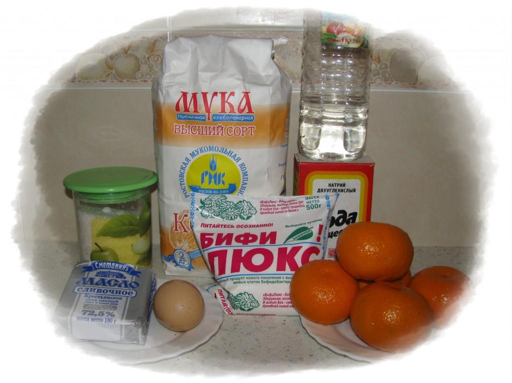 ингредиенты для мандаринового пирога