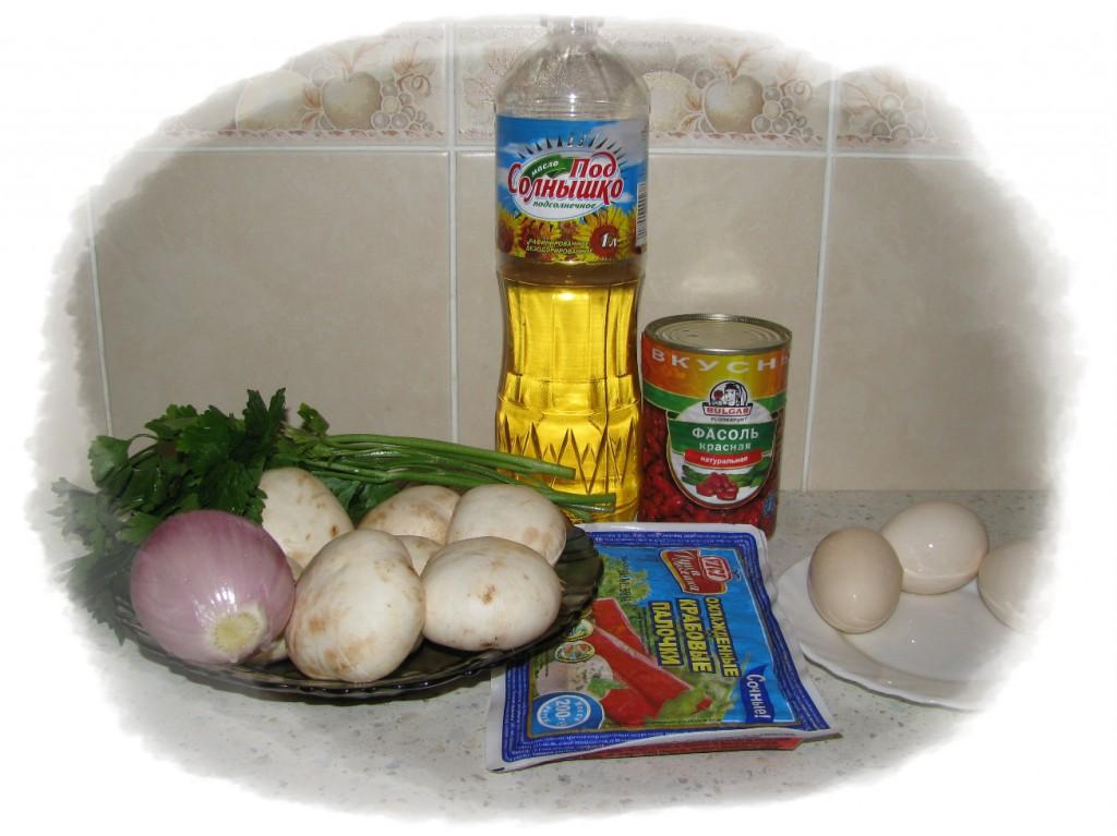 ингредиенты для салата из фасоли