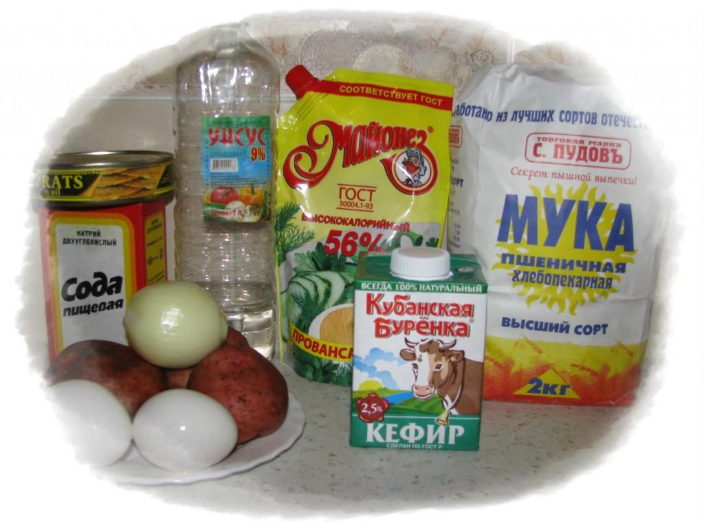 ингредиенты для пирога с картофелем