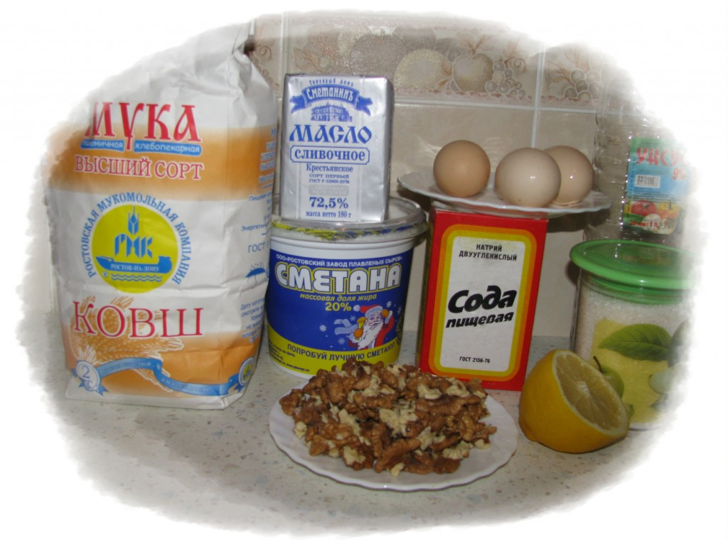 ингредиенты для орехового пирожного