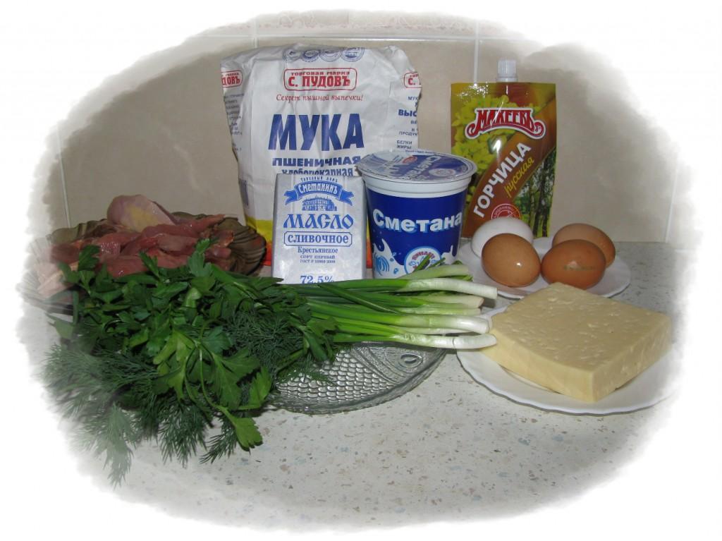 ингредиенты для пирога с курицей