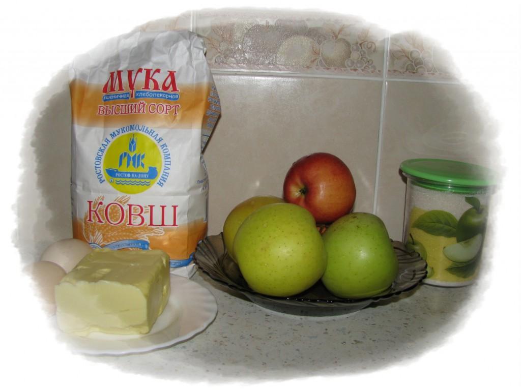 инредиенты для пирога с яблоками