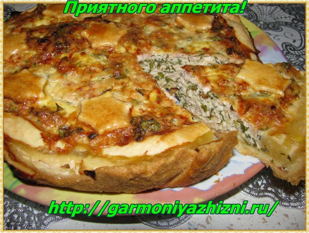 пирог с куицей и сыром