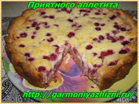 пирог с яголами приятного аппетита11