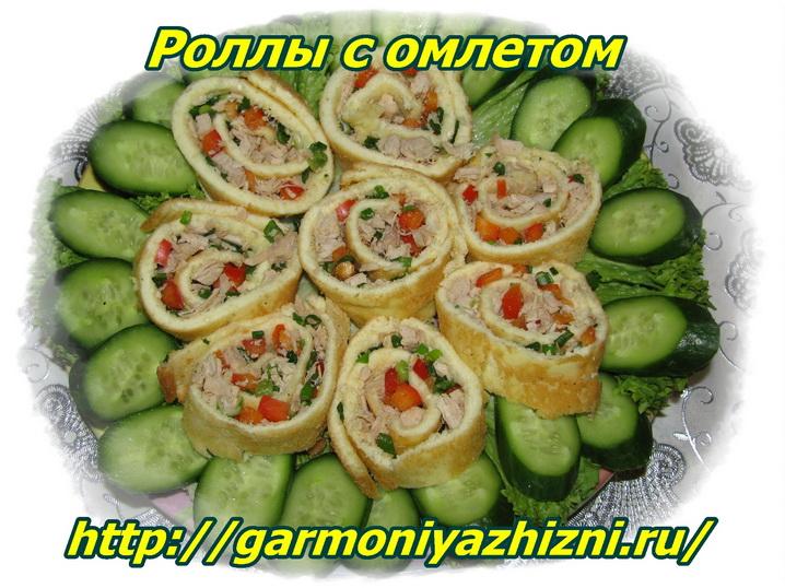 Суши с омлетом рецепт с фото