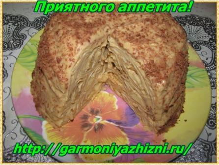 блинный торт с заварным кремом приятного аппетита