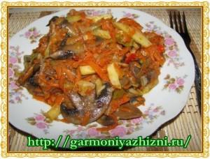 овощное рагу с грибами