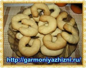 домашнее песочное печенье подкова