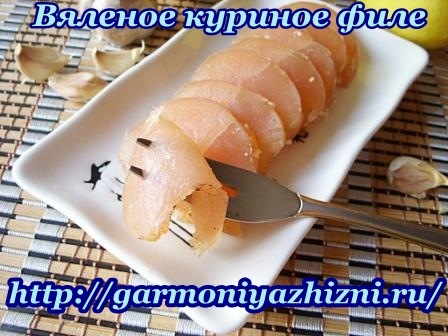 kurinoe-vyalenoe-file http://garmoniyazhizni.ru/