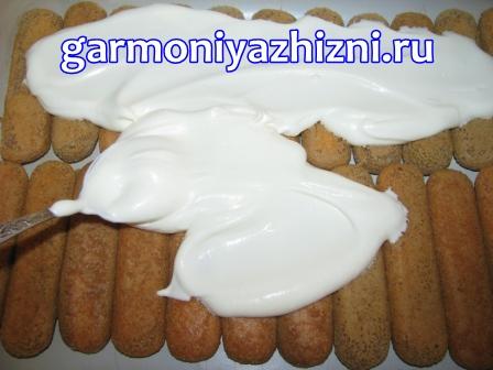 крем для тирамису без яиц