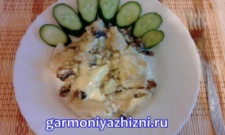 запеканка с грибами и сыром