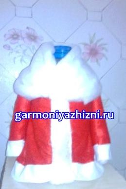 IMG_20141217_142120