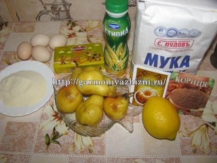 nezhnyiy-pirog-s-grushami1