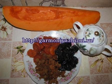 ингредиенты для тыквы в духовке