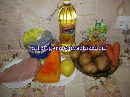ингредиенты для курицы с тыквой