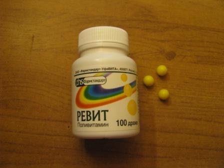 витамины ревит