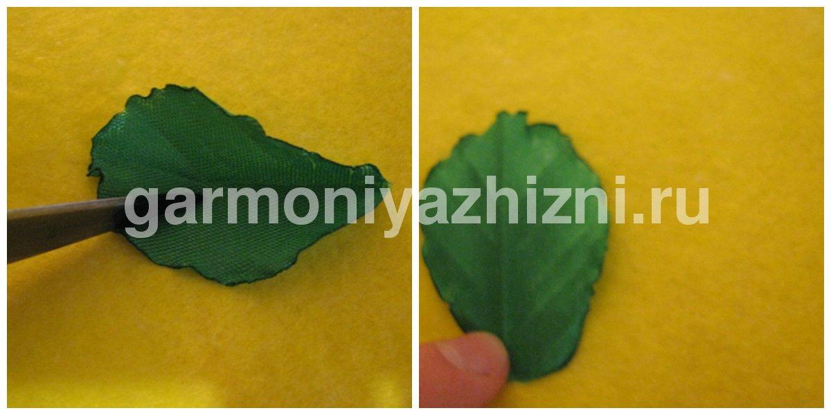 делаем зелёные листики