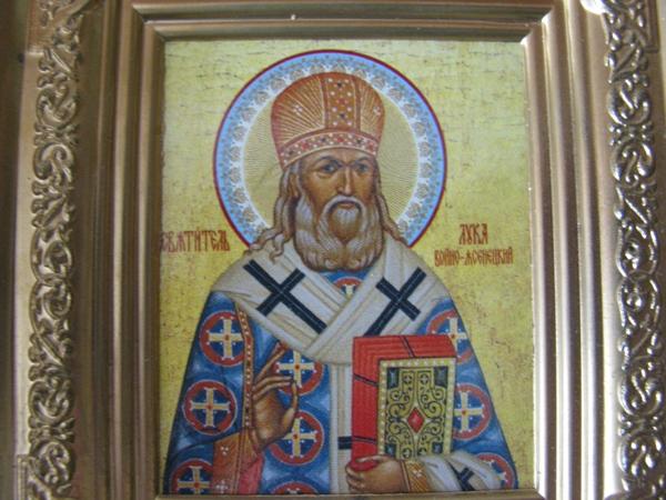 икона Святителя Луки Войно-Ясенецкого