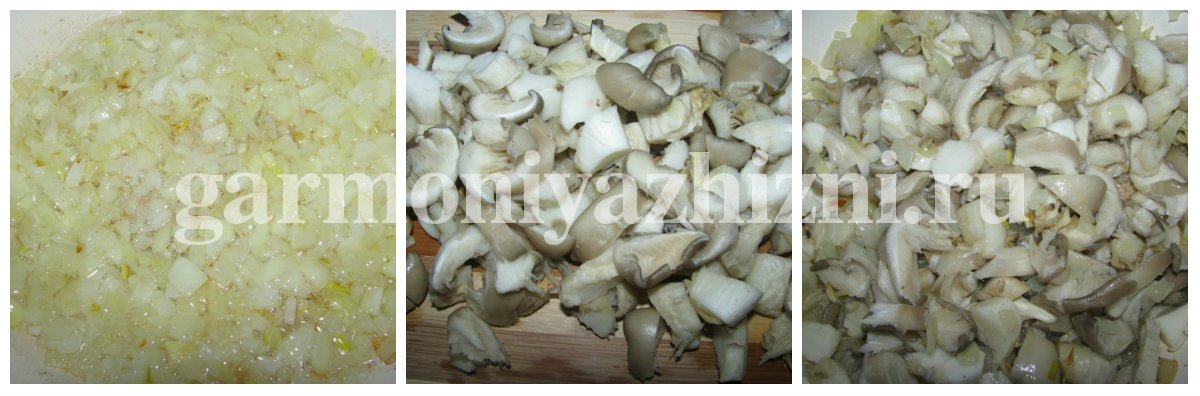 обжаривае грибы с луком