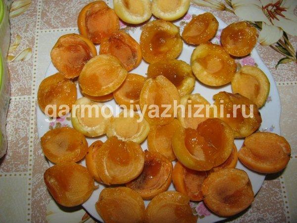 абрикосы дольки