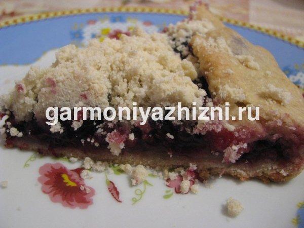 вкусный постный пирог рецепт с фото