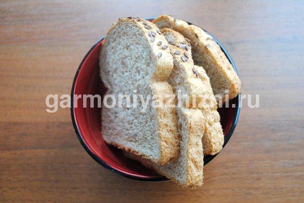 hleb-dlya-zatraka