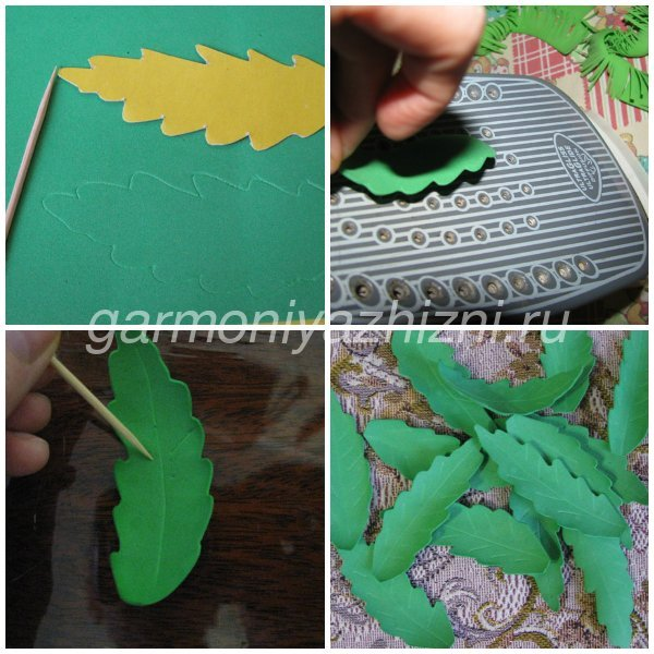делаем листья для одуванчика