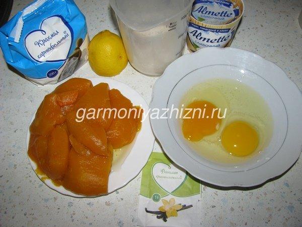 ингредиенты для суфле из тыквы