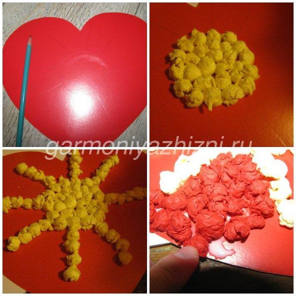 наклеиваем шарики на сердце
