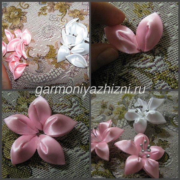цветок из вывернутых лепестков канзаши