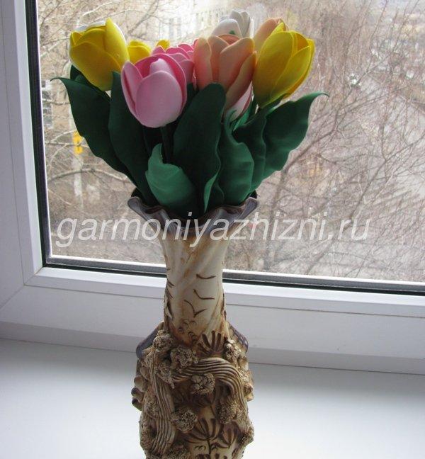 тюльпаны из фоамирана на 8 Марта