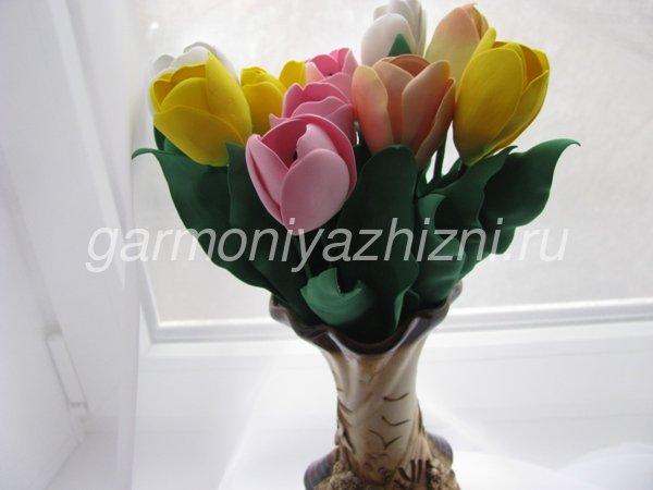 тюльпаны из фоамирана в вазе