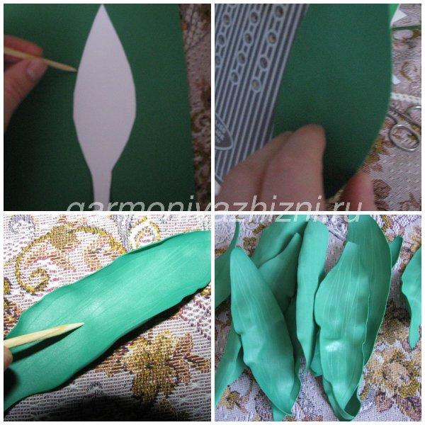 зелёные листья тюльпана из фоамирана