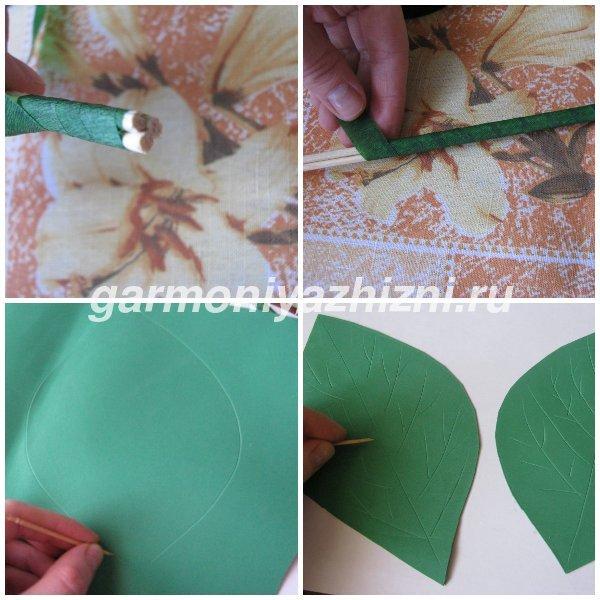 формируем стебель для подсолнуха и листья
