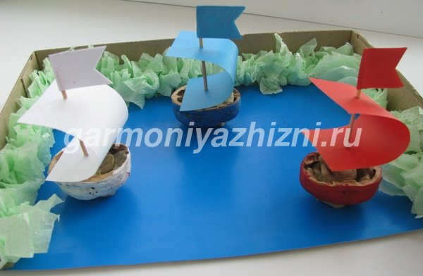 кораблики из грецких орехов