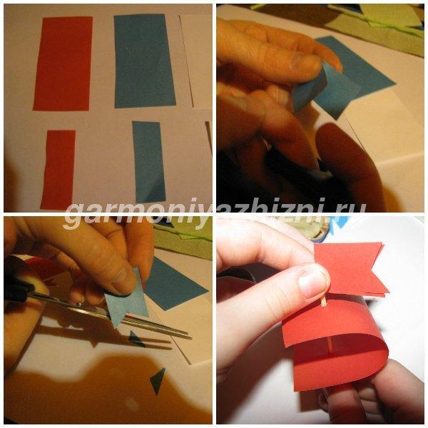 вурезаем паруса из цветной бумаги