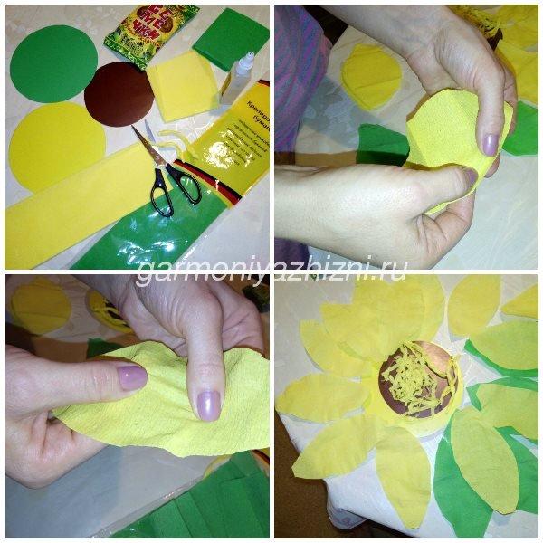 Как сделать семечко из бумаги