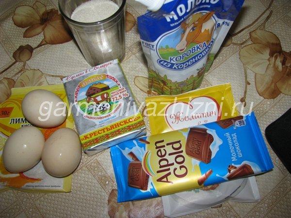 ингдедиенты для конфет птичье молоко