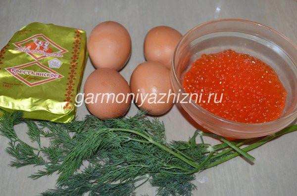 ингредиенты для фаршированных яиц