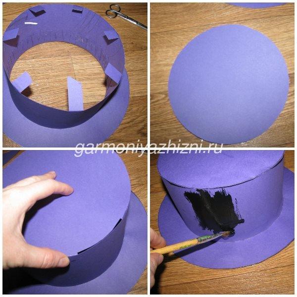 Шляпа шапокляк своими руками 704