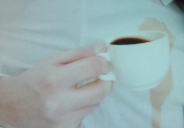 пытно от кофе как вывести