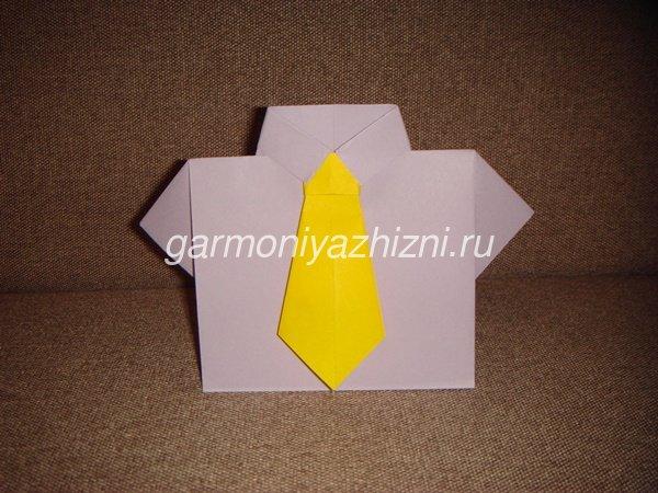 открытка оригами рубашка на 23 февраля из бумаги