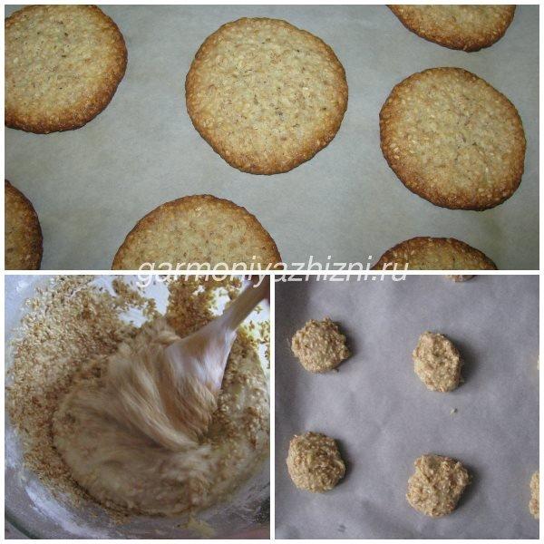 выпекаем печенье в духовке