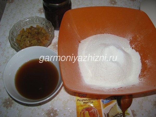 ингредиенты для постного пирога коврижка