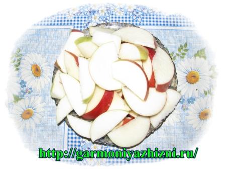 IMG_режем яблоки11