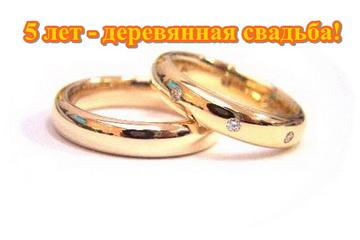 кольца1