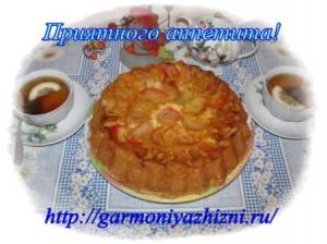 воздушная шарлотка с яблоками приятного аппетита И